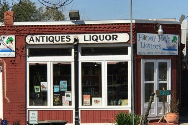 Honey Hole Liquors
